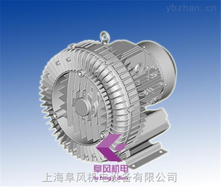 2GB910-H27旋涡环形高压鼓风机15kw
