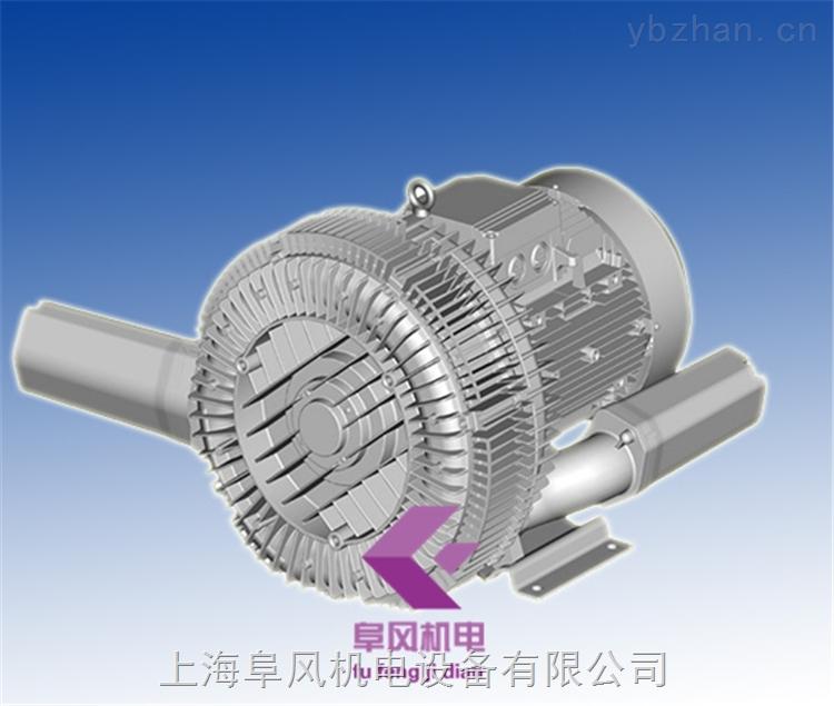 2GB820-H27旋涡环形高压鼓风机7.5kw