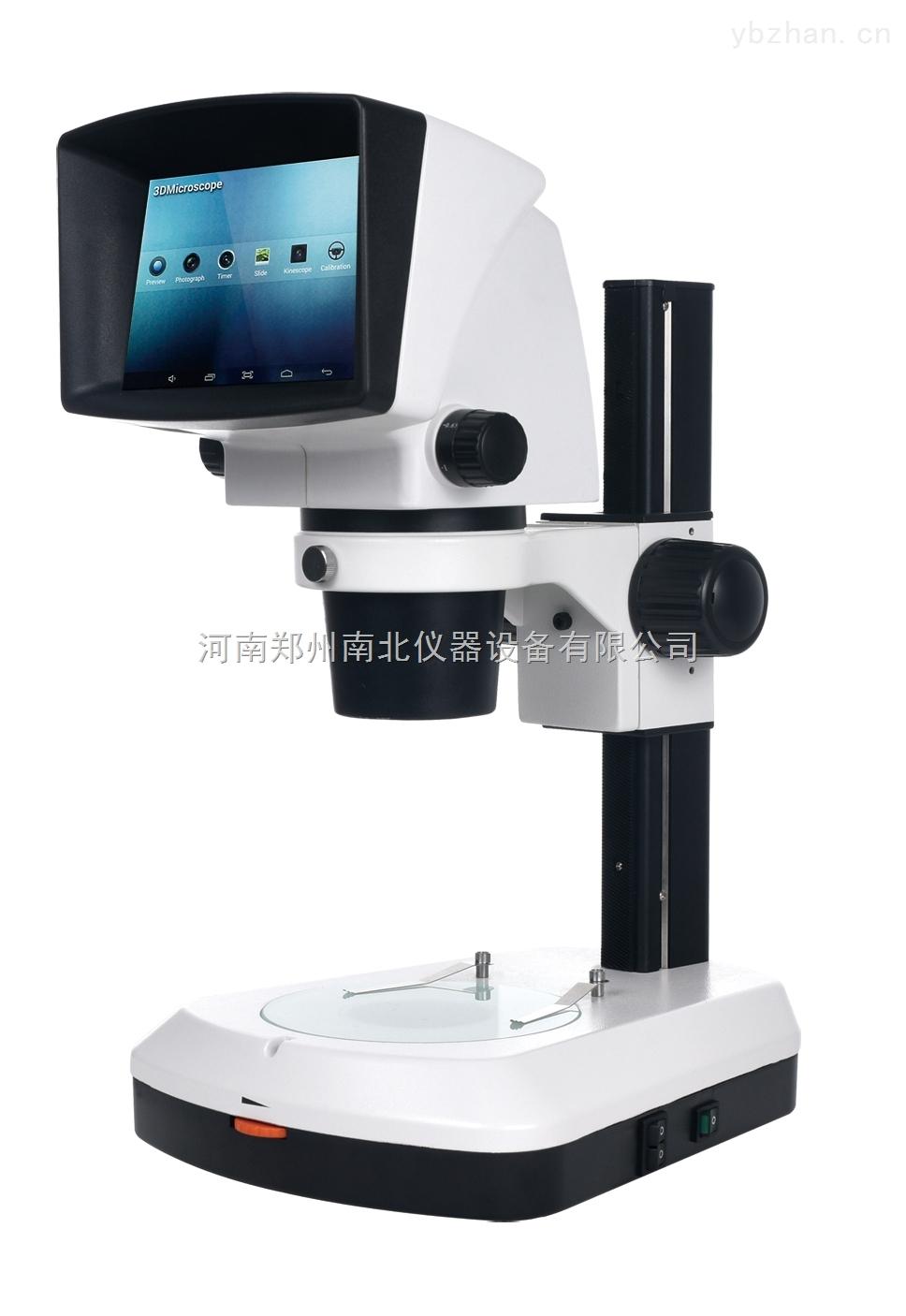 三维立体显微镜价格,三维立体显微镜厂家
