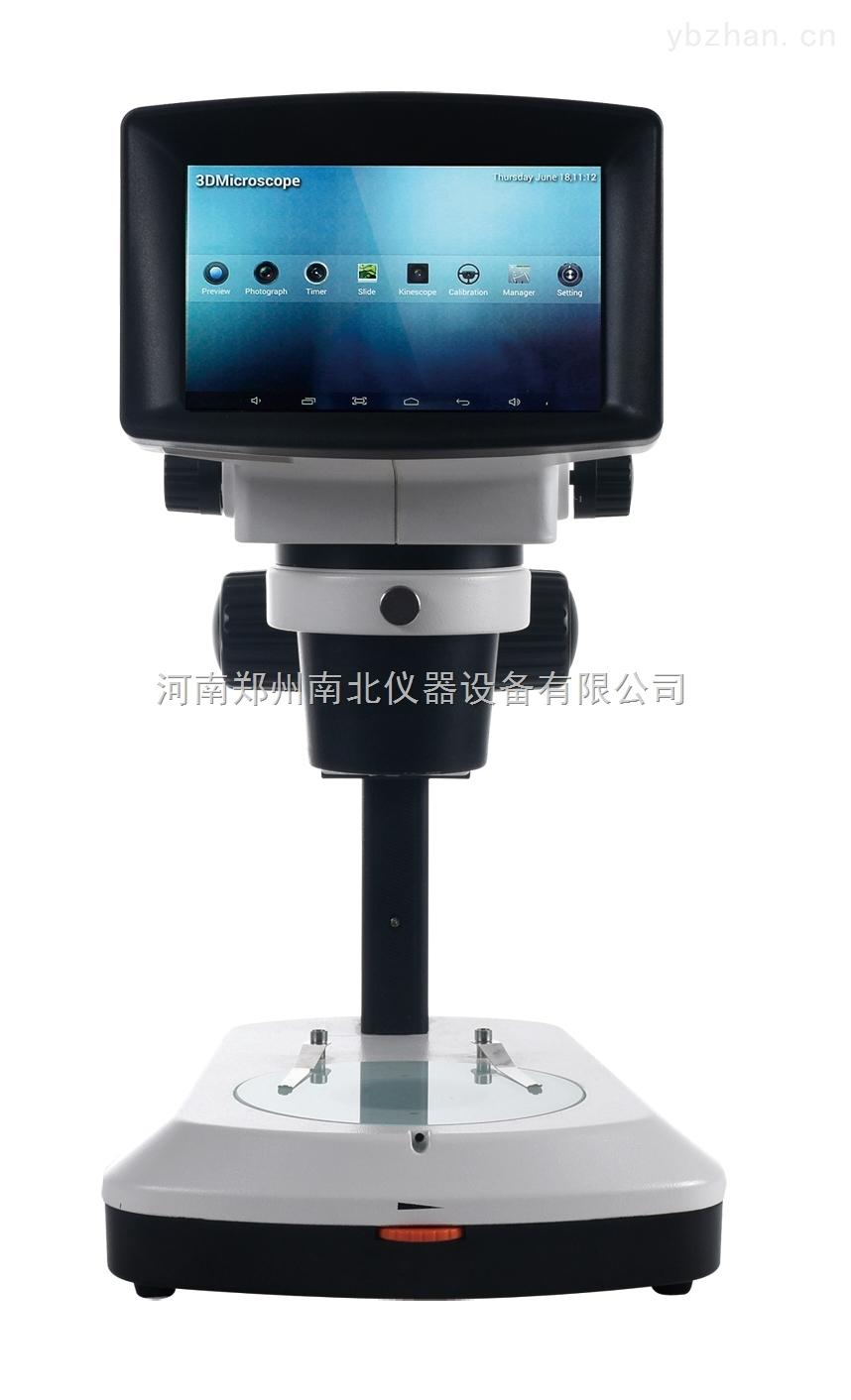 高清晰3D立體顯微鏡供應商
