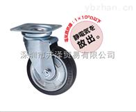 供應日本TOSEI東正車輛及腳輪EJ-50 R小型承重腳輪可替換