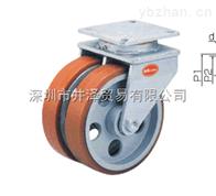 供應日本TOSEI東正車輛及腳輪104X-N大型承重車輪超耐用