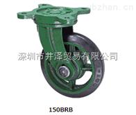 可定制日本TOSEI東正車輛及腳輪配件50BR A大型承重腳輪車輪
