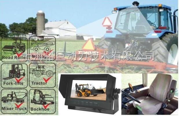 YJ750-工程机械倒车影像