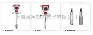 水压传感器气压传感器压差传感器投入式压力传感