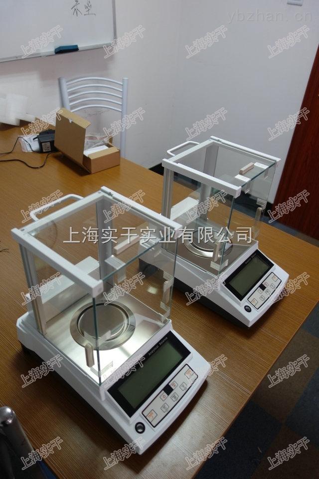 天平-0.01g電子天平價格