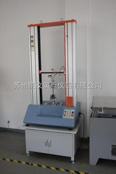 GB/T9341-2008塑料弯曲性能测定专用塑料万能试验机