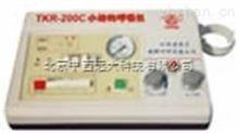 小動物呼吸機 型號:TK77-TKR-200C庫號:M130919