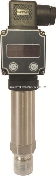 上海精士电极式液位控制器
