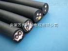 清洁环保电缆WDZ—BYJ—105