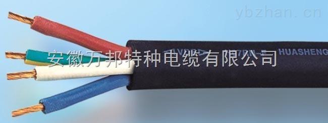 F46,ZR-F46电缆