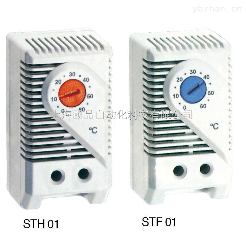 上海颐品| 台湾E-tan小型自动恒温调节器 STH 01 / STF 01