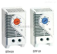 上海頤品| 臺灣E-tan小型自動恒溫調節器 STH 01 / STF 01