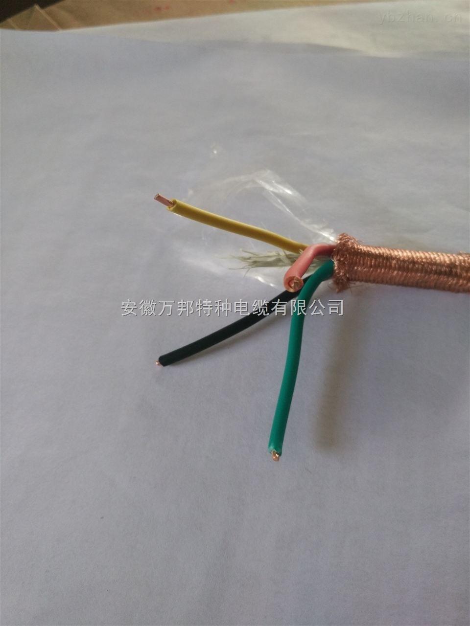 KHFRP 耐油耐高温电缆