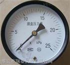 轴向膜盒压力表YE-100II 0~50KPa