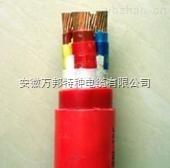YGC-F46RP|高温硅橡胶电缆|YGC电缆直销