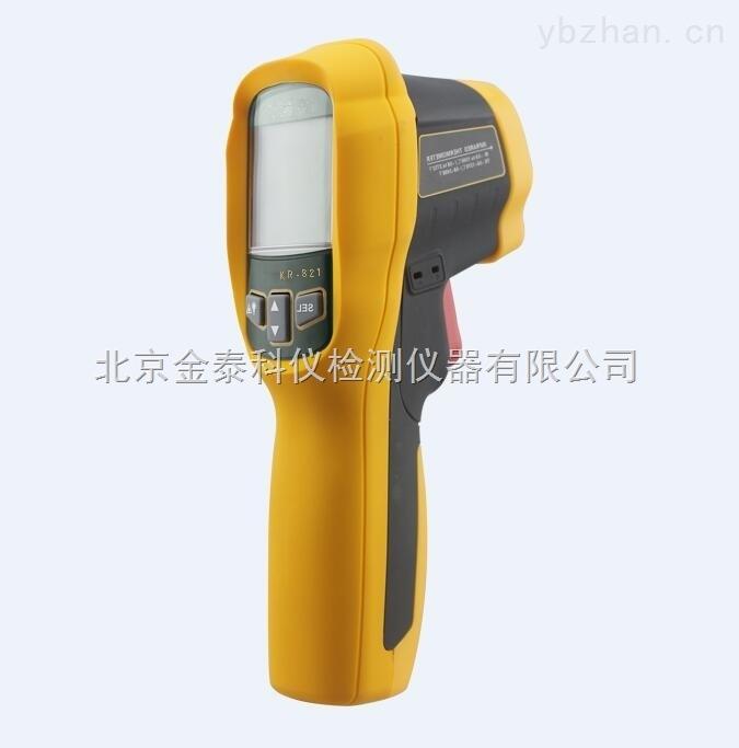 北京批發價格KR-821手持式紅外測溫儀廠家直銷