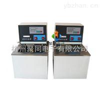 北京恒温油浴槽JTONE-95A自产自销