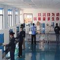 杭州鑄造用碳硫分析儀,杰博高頻碳硫分析儀