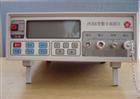PC68 数字高阻计