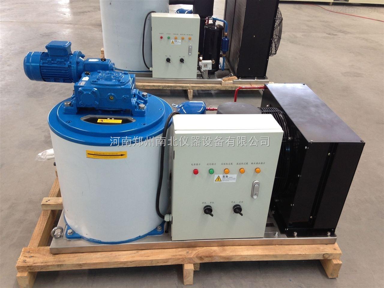 1000公斤鳞片制冰机
