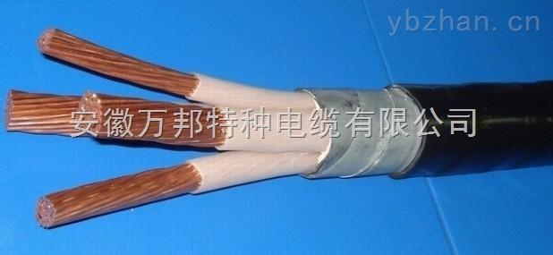 ZRC-YJV22-3*120+2*70阻燃铠装电力电缆
