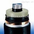 YJLV22-26/35KV1*240电力电缆