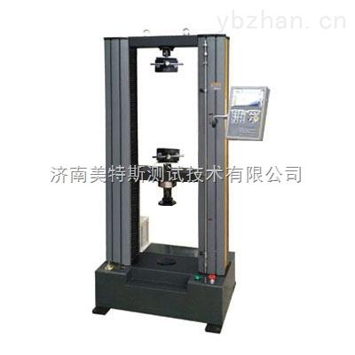 CMT-多功能材料試驗機/數顯玻璃鋼萬能試驗機原理價格