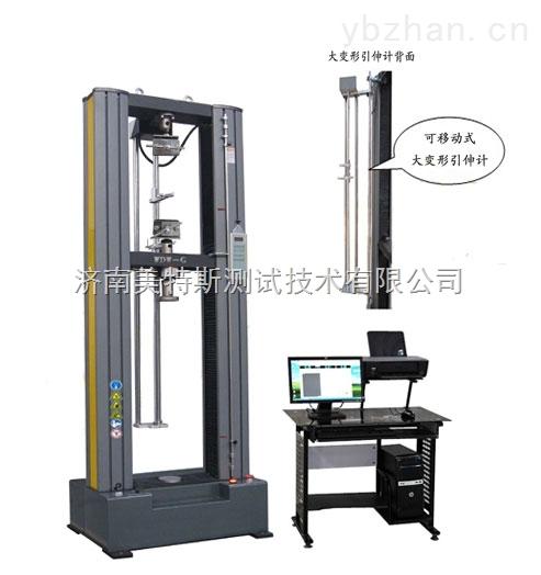 固体绝缘材料试验机