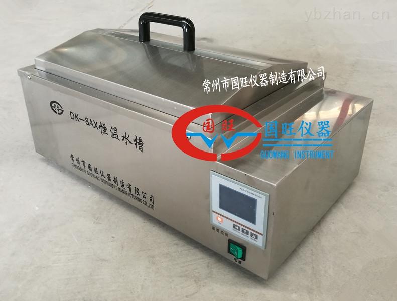 智能电热恒温水槽