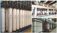 HCZS-100云南昭通市脱盐水设备厂家、价格实惠