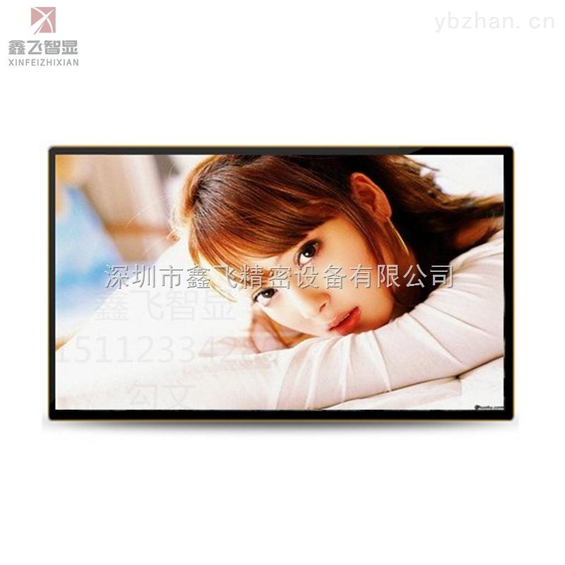 鑫飞智显xf-bg10 43寸电子白板多媒体教学一体机32-65寸壁挂触摸屏电视电脑