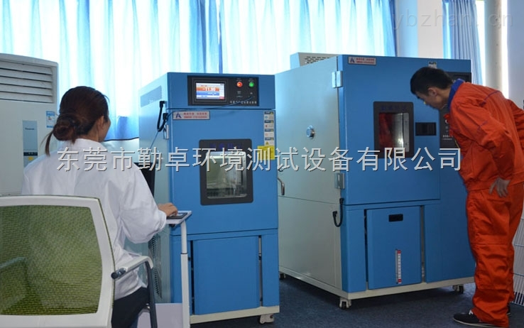 CK-黑龙江高低温试验