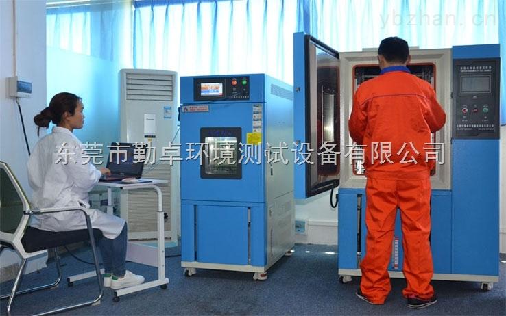 CK-儀器儀表專用高低溫試驗箱