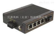工业级百兆一光四电光纤收发器DIN导轨式
