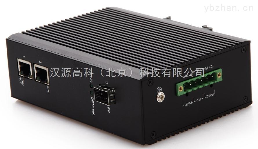 HY5700-5512F-SC20-汉源高科百兆一光两电工业级光纤收发器防雷防静电