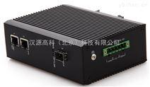 汉源高科百兆一光两电工业级光纤收发器防雷防静电