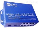 千兆两光八电级联型/节点型/手拉手式光纤收发器