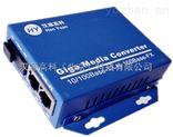 百兆一光两电光纤收发器 光纤交换机 厂家直销 品质保证