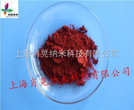 纳米氧化铁/微米氧化铁
