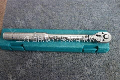 7000N.m合金铝预置式扭力扳手制造商