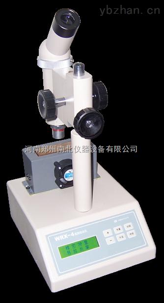 藥物熔點儀型號 ,廠家藥物熔點儀