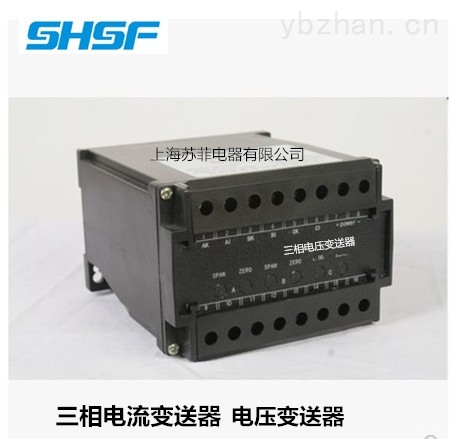 AJD194-BS4U3三相電壓變送器