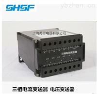 AJD194-BS4U3三相电压变送器
