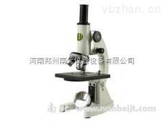 实验室显微镜,实验室显微镜厂家