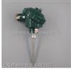 SBWZ-2480/WZPK-430/WZPK-431一體化鎧裝熱電阻
