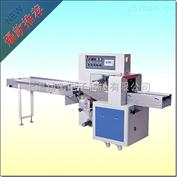 ZH-DCS-500自动枕式包装机厂家
