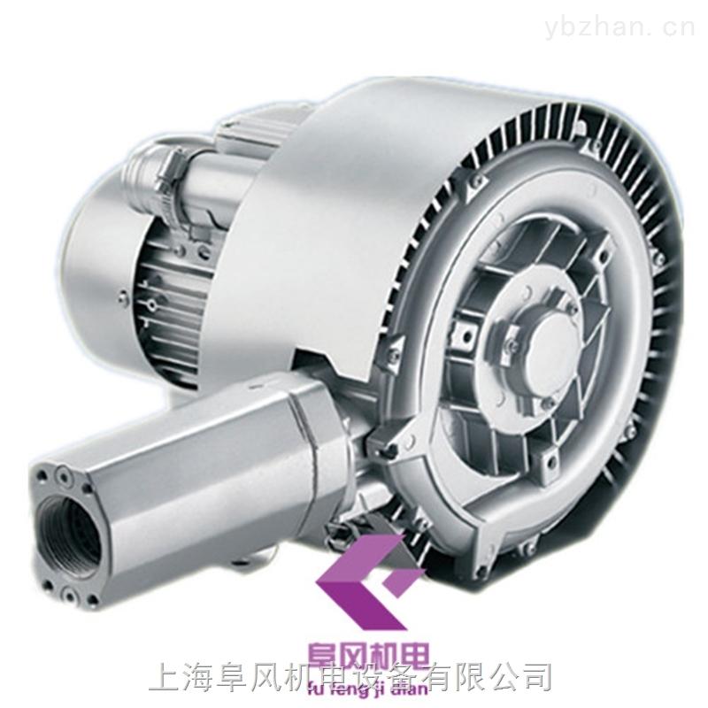 多段式漩渦式高壓氣泵