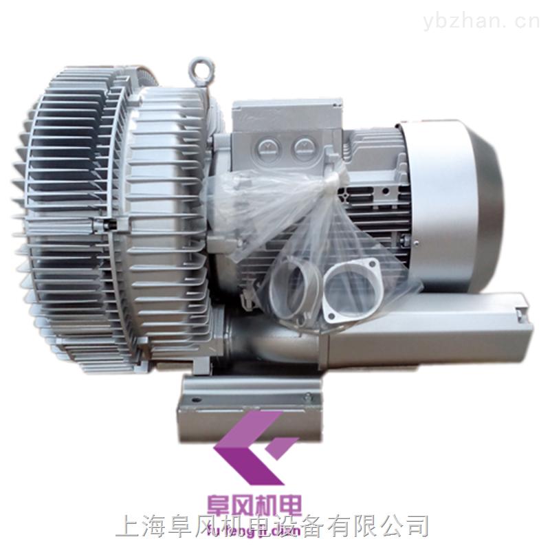 阜风双段旋涡气泵