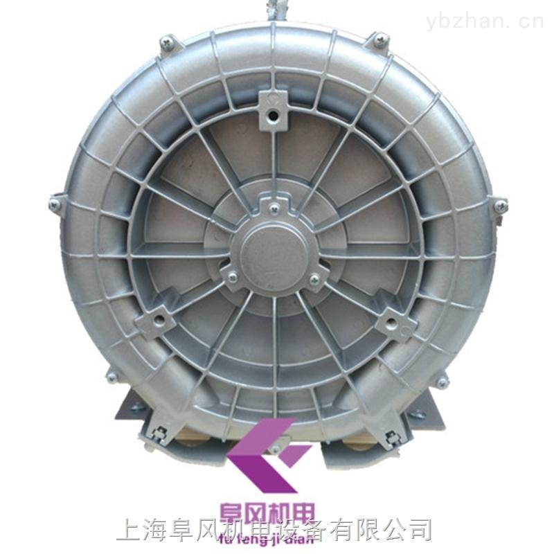 2GB510-H26高压旋涡鼓风机1.6kw/380v漩涡风机